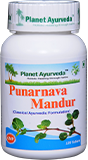 Punarnava mandur, water retention herbal remedies, what is hog weed, Boerhaavia diffusa, ayurvedic medicine, natural supplements, herbs, weter retention herbal treatment, obesity herbs, weight loss treatment